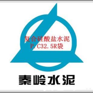 秦岭复合硅酸盐水泥PC325R袋图片