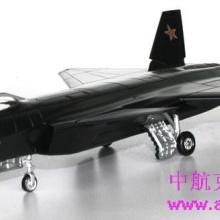 供应J20飞机模型