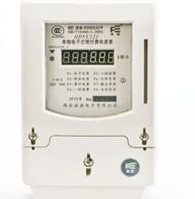 供应系统电表节电器