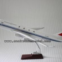 供应航空模型B747-400中国民航47CM