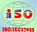 智天下顾问提供--ISO17025实验室认可准则咨询批发