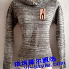 供应女上装女式毛衣批发广州毛衣外套批