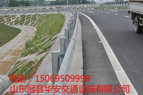 提供湖北防阻块-山东华安交通设施加工