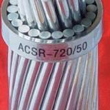 供应裸电线电缆 裸电缆价格 裸电缆厂家