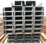 供应陕西镀锌槽钢