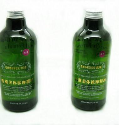 香薰精油图片/香薰精油样板图 (4)