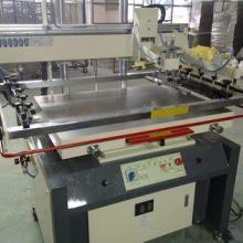 供应网印机维修