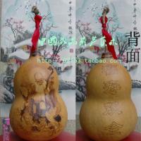 供应寿星葫芦工艺品葫芦烙画雕刻礼品7