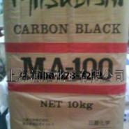 三菱炭黑MA100/上海仓库出货图片