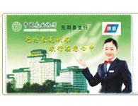 供应郑州供应各种卡套郑州银行卡套