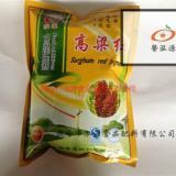 供应食品色素高粱红,天然食品色素高粱红,灌肠食品色素高粱红,食品色素