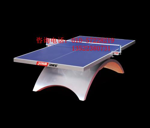 供应红双喜彩虹08乒乓球台桌/大彩虹乒乓球桌/红双喜彩虹乒乓球台