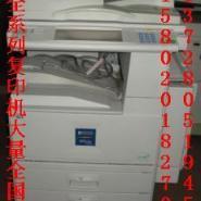理光2045/1045/3045图片