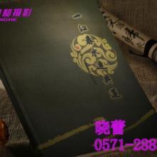 供应杭州展览展厅设计商务会场租赁政府宣传手册制作印刷专业会议摄像批发