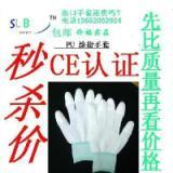 济南无尘PU涂指涂掌涂层防静电手套◆天津厂商销售