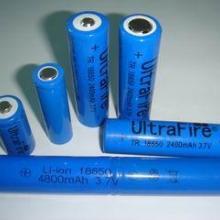 供应PDA锂离子电池