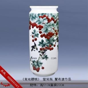 禽戏樱桃箭筒瓶醴陵窑釉下彩YS图片