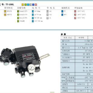 韩国永泰阀门定位器YT-1000图片