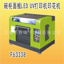 供应纪念币纪念钞打印机,上海纪念币纪念钞打印机制造商批发