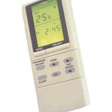 供应空调温度计用LCD液晶屏开模批发