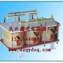 BP4G-50013频敏变阻器/变阻器/制动电阻/负载电阻/