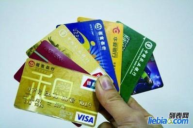 融资贷款_融资贷款供货商_供应合肥融资贷款
