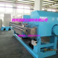 供应隔膜压滤机原理