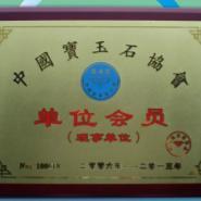 奖牌奖章奖杯图片