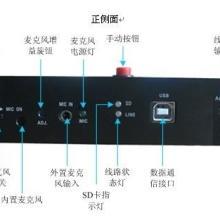 供应录音设备