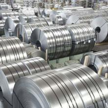 供应进口SUS420J2不锈钢带批发商|日本420J2材料图片