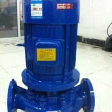 供应单级泵 质量过硬 服务周到