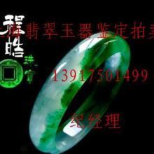 供应玻璃种翡翠价值玻璃种翡翠拍卖鉴定