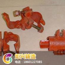 供应钢管扣件价格/建筑扣件价格图片