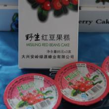 供应野生红豆果糕