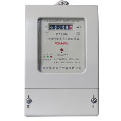 供应DDS系列电能表提供贴牌