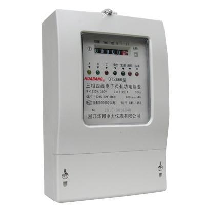 供应液晶显示电能表