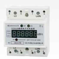 供应4P单相导轨式电能表数码管显示