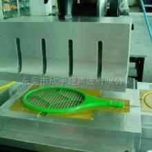 供应15K电蚊拍超声波模具图片