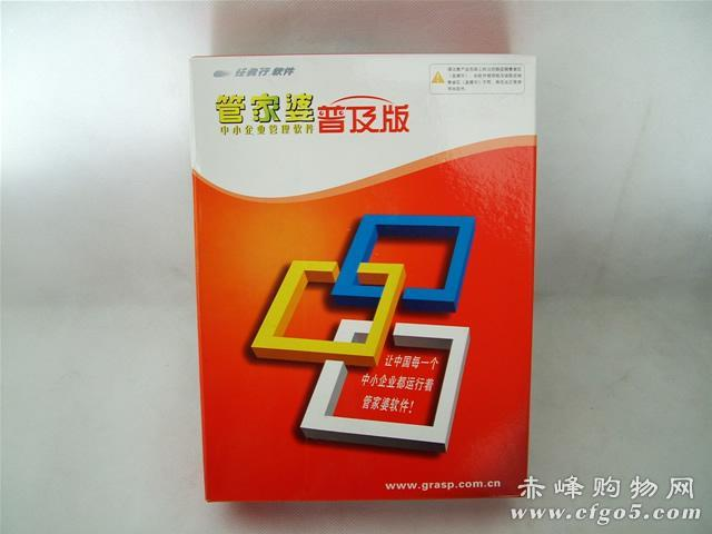 供应潍坊管家婆软件普及版top9.16图片