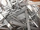 供应废金属高价回收