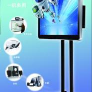 电子白板交替产品大屏触控一体机图片