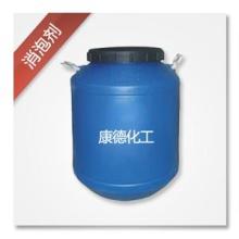 供应分散染料专用消泡剂
