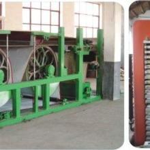供应污泥制板机浆板机