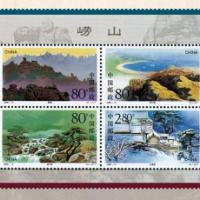 北京钱币邮票珍藏册礼品团购方案