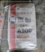 包头耐火材料供应|包头耐火材料生产厂家|包头耐火材料报价