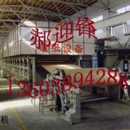 2400型多缸多网纱管纸造纸机图片