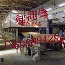 供应2400型多缸多网纱管纸造纸机,牛皮纸造纸机批发