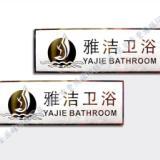 供应虎门镇平价PVC标牌铭牌滴胶