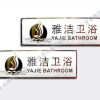 供应寮步镇PVC标牌标牌铭牌滴胶