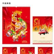 中国舞龙七张镜光工艺挂历深圳挂历图片